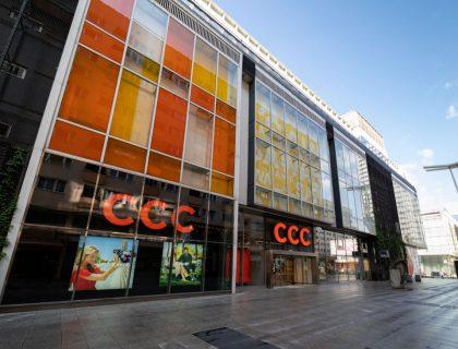 Fot. Materiały prasowe CCC S.A.